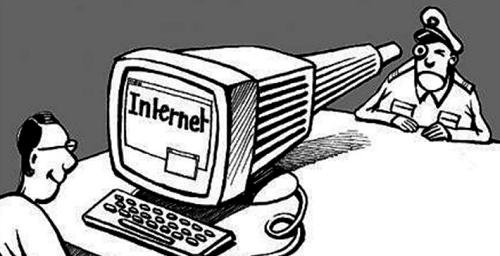 Photo of La censura exagerada en Internet. Comunicado de Frente Femenino