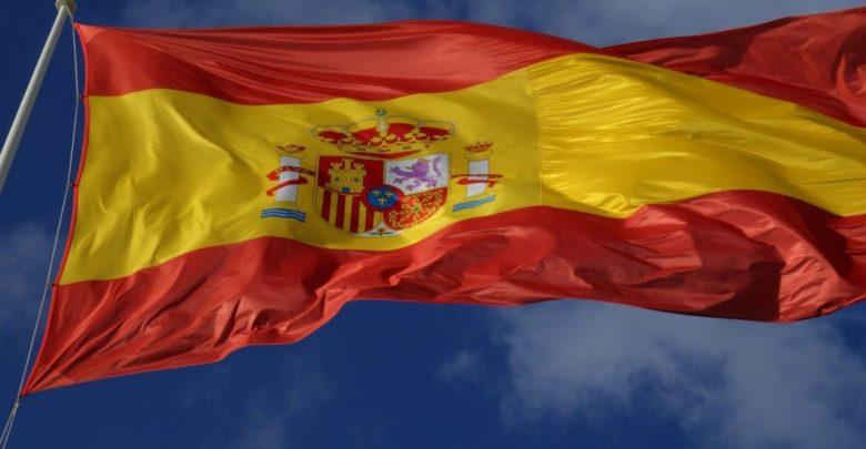 Photo of VOX inunda de banderas españolas las redes sociales