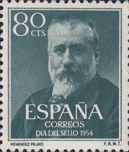 Photo of Menéndez Pelayo y España (y IV)
