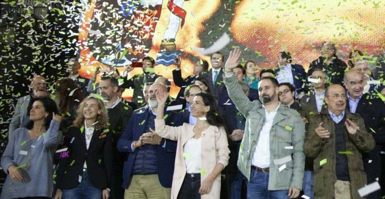 Photo of Los 24 diputados de VOX