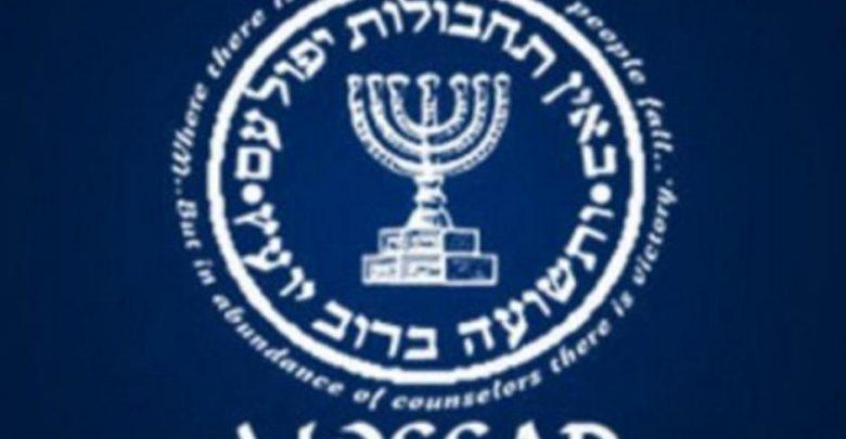 Photo of Fractura criminal del Mossad en México: ¿Sheinbaum contra Netanyahu?