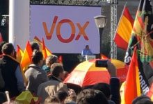 Photo of VOX: sentido patrio