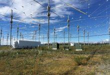 Photo of Geoingeniería, el despertar: proyecto HAARP relacionado con el conflicto de EEUU e Irán