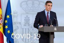 Photo of Por España. Idos todos por favor