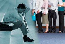 Photo of Desempleo y autoestima.Depende de ti