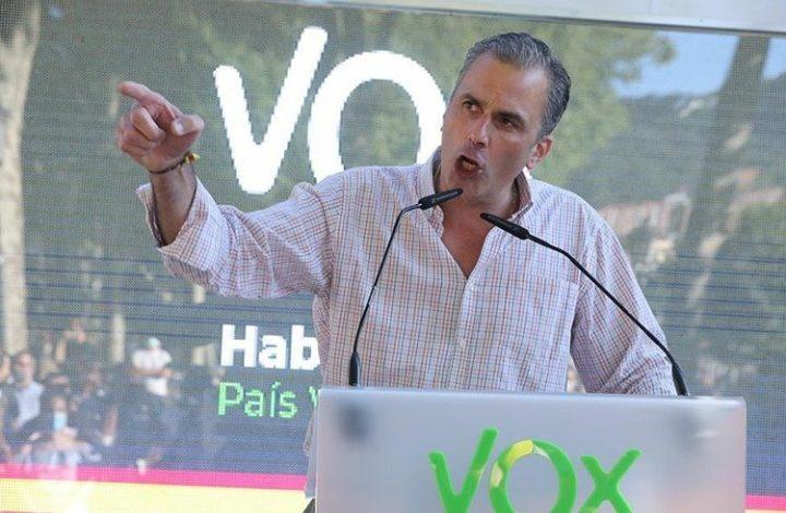 Photo of Javier Ortega Smith alerta en Oñate que el objetivo político de ETA sigue vivo mientras se sigan haciendo homenajes a terroristas en el País Vasco