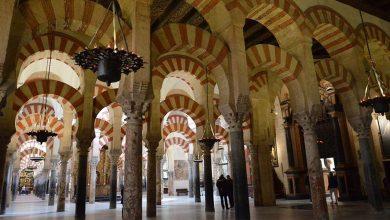 Photo of Alcalde de Córdoba pide defender Catedral tras conversión de Santa Sofía en mezquita