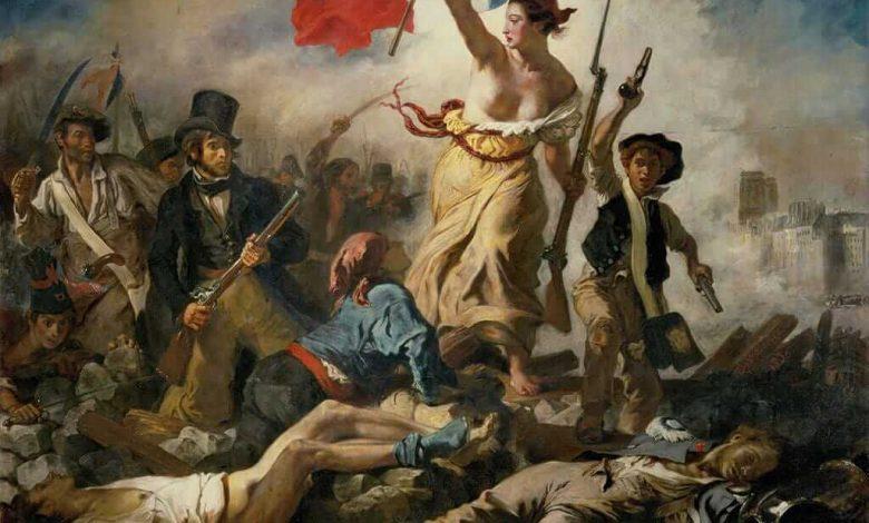 Photo of Libertad, Justicia y Fraternidad