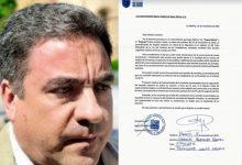 Photo of Un excargo de UGT será juzgado por insolvencia punible: dejó a 4.000 empleados en la calle y deudas millonarias a Segur Ibérica